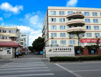 解读上海市航空服务学校翱翔之路