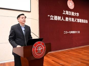 改变重科研轻教学现状 上海交大酝酿改革