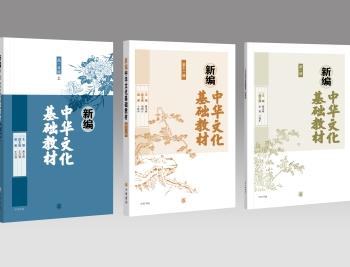 黄玉峰新编12个年级语文教材,长啥样?