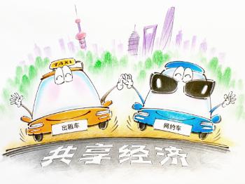 独家述评丨给出租车更公平的竞争环境