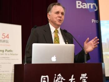 诺奖得主受聘同济大学特聘教授 将在上海坐诊