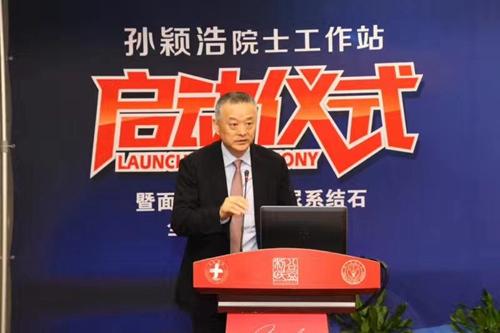 孙颖浩院士浦东工作站启动 搭建泌尿疾病疑难会诊中心