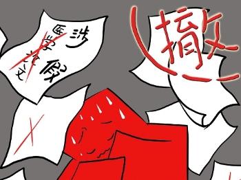 """【教育新观察】107篇中国论文被撤稿 医学为何成了学术不端""""重灾区"""""""