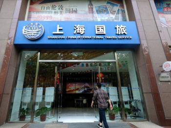 """老字号新气象丨上海国旅:从""""请进来""""到""""走出去"""""""