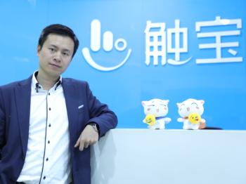 """中国创客100人丨上海创新的""""国际""""气质 ——触宝科技联合创始人兼CEO王佳梁访谈"""