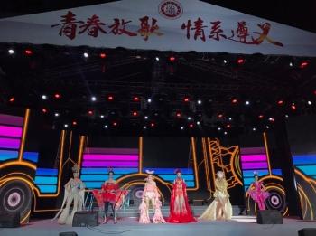 沪上6所高校联袂献演遵义 呈现申城学生最高艺术水准