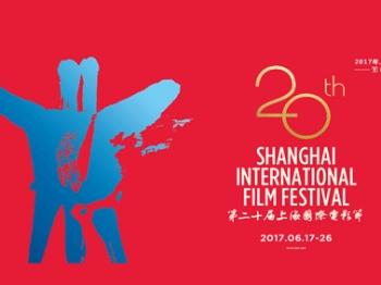 """上海国际电影节""""一带一路""""展映单元首批片单在这里"""