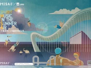 """上海夏季音乐节""""未演先热"""""""