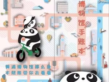 上海各区县博物馆联盟投入运作