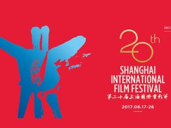 又到了看电影的季节 上海国际电影节公布数个重磅项目