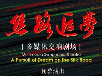 上海之春今晚闭幕