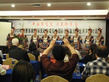 2017中国国际民歌合唱节8月在黔东南州举行