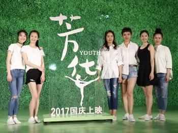 《芳华》国庆上映 冯小刚为一个细节拍一部电影