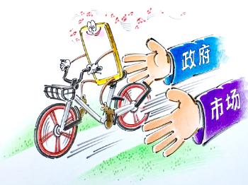 """独家述评丨""""国标""""让共享单车骑得更稳"""