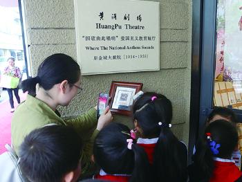 """今日焦点丨南京东路街道首批10个二维码铭牌正式启用 """"老建筑的故事""""扫一扫就知道"""
