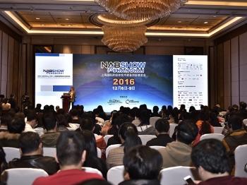 跨媒体技术盛会下周开幕 建全球数字内容生态圈