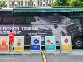 """上海推出""""认领献血日""""计划 鼓励更多年轻人成为献血主力军"""