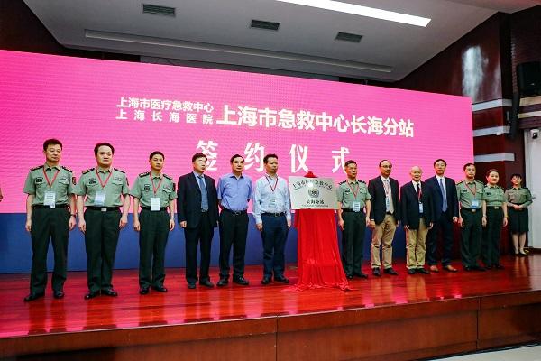 长海医院-120联合急救中心成立,将临床救治第一时间延伸至事故现场