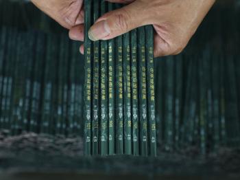 老字号新气象丨中华铅笔:写下民族魂和航天梦
