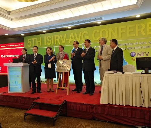 WHO新发与再现传染病临床研究与培训中心在上海公卫中心挂牌成立