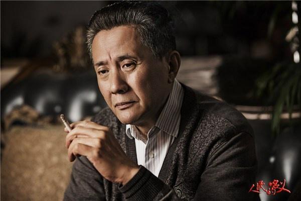 张志坚-人民的名最佳男配角-义.jpg