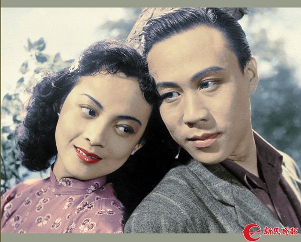 《青青河邊草》1947.jpg