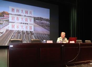 上海政法学院开展特色国防教育