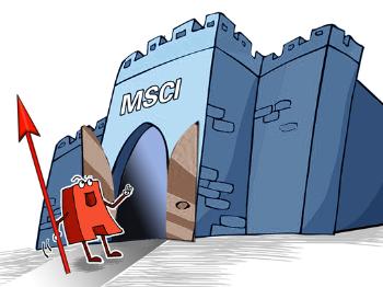 """独家述评丨叩关MSCI成功 A股更有""""国际范"""""""