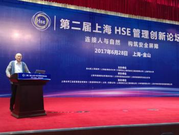 HSE纵论构筑环境资源安全屏障