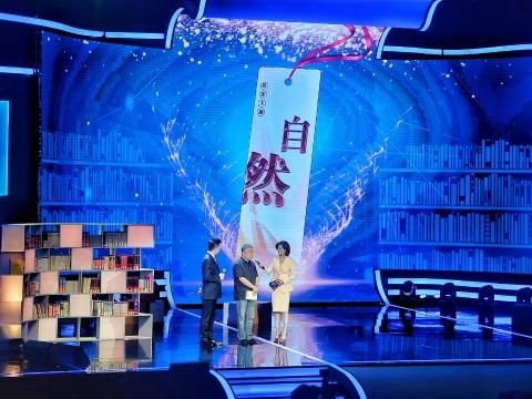 本市举行上海市民诵读节展演 阅读大使向市民推荐美文