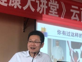 岳阳医院龚利:有骨刺就等于患了膝骨关节炎吗?