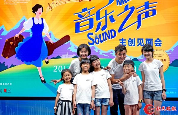 音乐之声 中文版将上演 重现经典 哆来咪 雪绒花