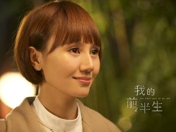 《我的前半生》袁泉:唐晶让我演得很过瘾