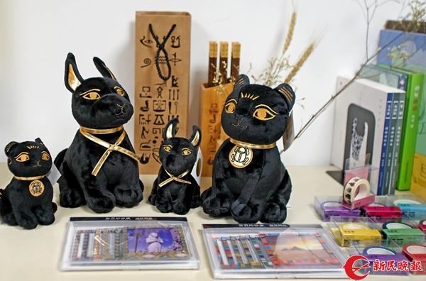 上海博物馆文创