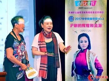 陈甦萍教唱沪剧《雷雨》名段 戏迷:灵了伐得了