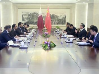 王毅会见卡塔尔外交大臣阐述对海湾危机主张