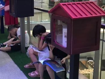 """商场出现""""共享书屋"""""""