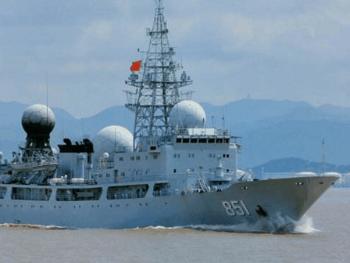 澳媒炒作中国侦察船出没 澳政府:符合国际法