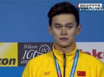 孙杨啊,整了牙笑起来那么帅,拿到金牌就别哭啦!