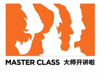 """上海音乐厅""""大师开讲啦"""" 读莎剧《李尔王》"""