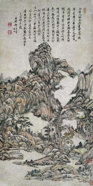 苏州博物馆赠位山仿大痴山水图轴 (2) (1).jpg