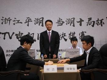 在当湖十局的发源地下棋:CCTV快棋赛昨开战