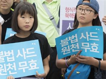 """韩部署""""萨德""""剩余装备 民众:政府反复无常"""
