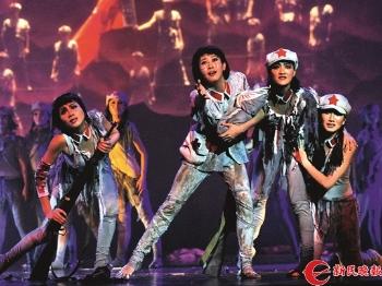 《天边的红云》:看年轻舞者如何演绎红军女战士