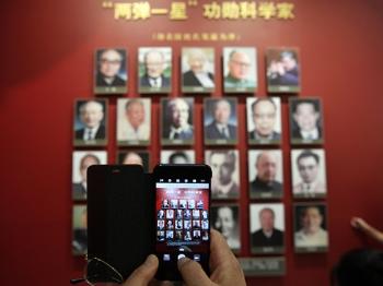 今日焦点丨庆祝建军90周年主题展览:2000件实物展示光辉发展历程