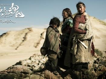 同样是讲西藏,《皮绳上的魂》和《冈仁波齐》有什么不同?