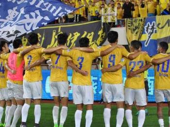 多了足协杯申鑫申花的两场德比,上海球迷有福了