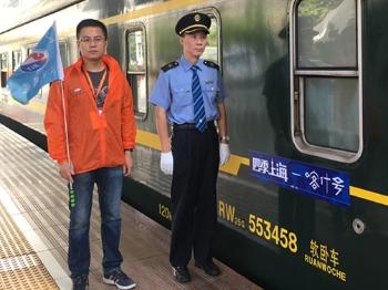 大美新疆火车行 上海首趟援疆旅游专列启程