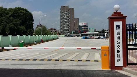 惠南公交枢纽站建成启用
