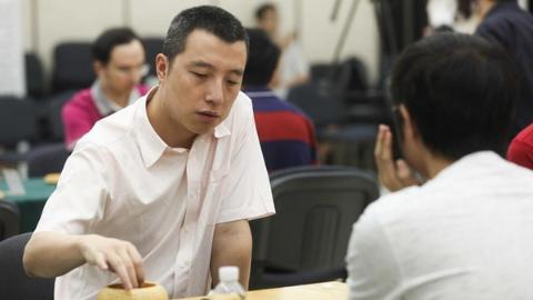 第30届中国围棋名人战在京揭幕